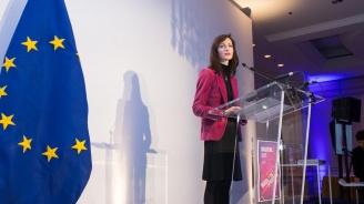 Мария Габриел открива международна конференция за изкуствения интелект