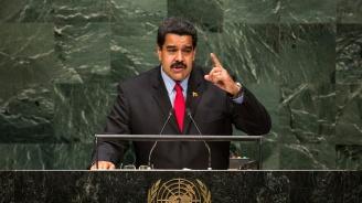 Николас Мадуро: Контролираме цяла Венецеула