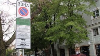 """В Стара Загора ще се паркира безплатно в """"Зелена зона"""" през Великденските празници"""