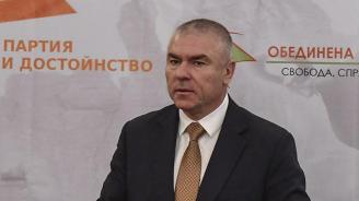 """""""Воля"""" иска спешна преработка на стратегията за децата и санкции за чиновници, които прокарват чужди идеологии"""