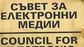 София Владимирова отново е избрана за председател на СЕМ