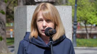 """Йорданка Фандъкова ще посети Курилския манастир """"Св. Иван Рилски"""" на 25 април"""