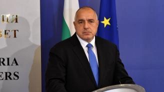 Очаква се премиерът Бойко Борисов да се срещне с ръководството на УНСС