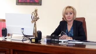 Мая Манолова ще боядисва 1 000 яйца с деца