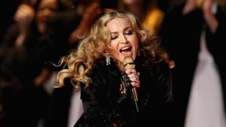Мадона пусна първия си музикален клип от 4 години насам