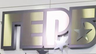 ГЕРБ създава Председателски съвет с партиите, подкрепили евролистата