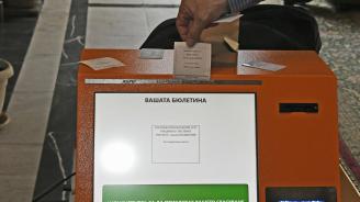 Във ВАС постъпи жалба срещу решението на ЦИК за избор на доставчик на машините за гласуване