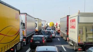 """Интензивен е трафикът на ГКПП """"Лесово"""" на изход за товарни автомобили"""