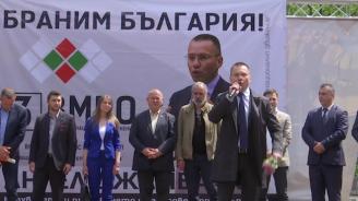 Ангел Джамбазки: Ще продължаваме да защитаваме българския национален интерес