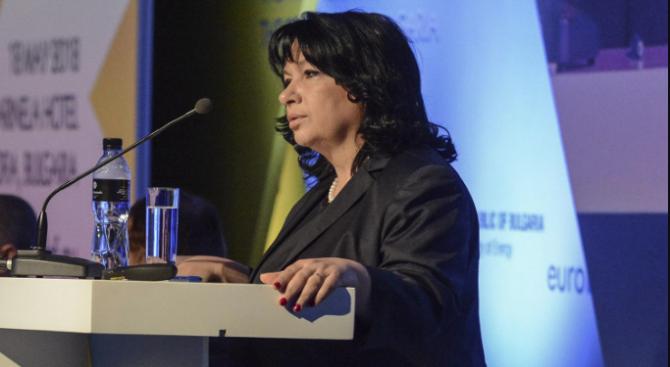 Темата за втечнения газ е важна за България и региона.