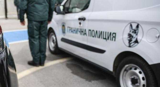 Снимка: Закопчаха сирийки и румънец за незаконно преминаване на българската граница