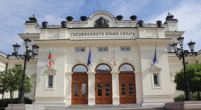 От началото на 2019 г. Народното събрание приело 43 закона