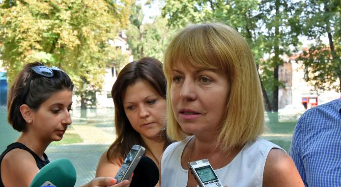 В позиция, разпратена до медиите, столичният кмет Йорданка Фандъкова опроверга