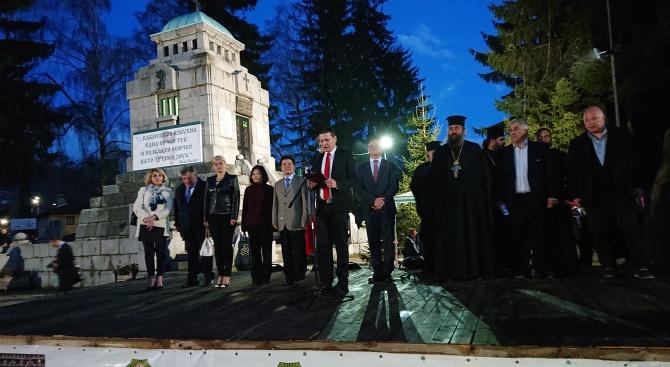 Областният управител на Софийска област Илиан Тодоров участва в тържественото