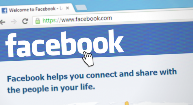 """Американската компания """"Фейсбук"""" премахна окончателно профилите в едноименната си социална"""