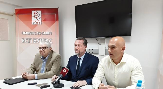 Иво Христов: Победа за БСПна евроизборите означава нова политическа ситуация в страната