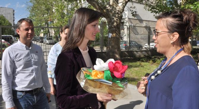 Водачът на листата на ГЕРБ-СДС за депутати в ЕП Мария