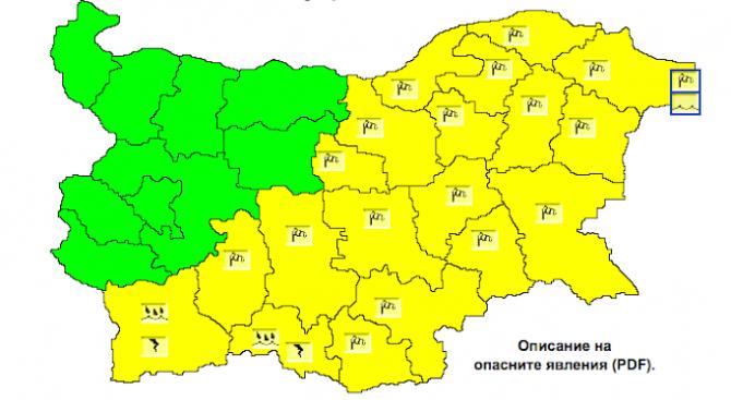 Жълт код за силен вятър е обявен за 17 области в страната