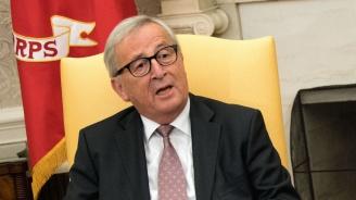 Жан-Клод Юнкер: Целият свят е в криза
