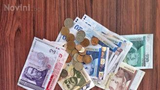 Под прага на бедност са били 22 % от българите през 2018 г.