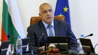 Борисов: Има ли виновни за къщите за гости, да се уволняват и да се дават на прокурор