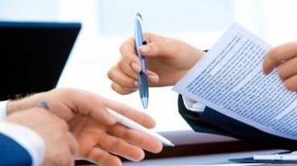Приети са промени в Наредбата за отпускане и изплащане на паричните обезщетения за безработица