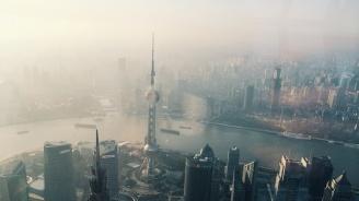 Нов изненадващ спад на китайската икономика