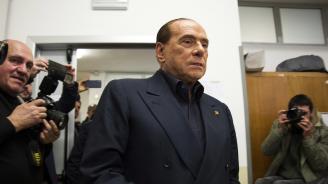 Берлускони претърпя операция заради запушване на червата