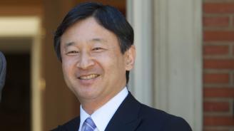 Новият японски император прие поздравленията на роднините си