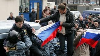 На днешните първомайски демонстрации в Русия бяха задържани 124 души