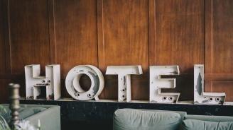 Махат звезди от хотел в Русе заради настанени в опасни условия деца