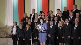 Цвета Караянчева: Величавата борба на априлци е гвоздеят в ковчега на тирана