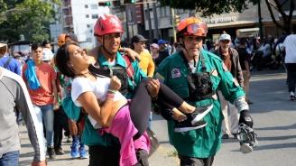 Двама души са убити по време на протестите в Каракас
