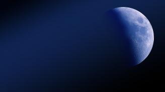 Космическа скала е оставила голям кратер на Луната