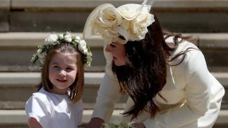 Принцеса Шарлот навършва 4 години