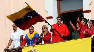 Руски издания: Николас Мадуро замисля мащабни промени във Венецуела