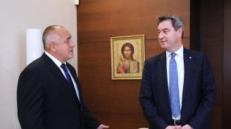 Започна срещата на Борисов с премиера на Бавария