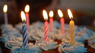 Бивша учителка отпразнува стотен рожден в Берковица