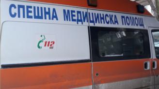 Жена и две деца пострадаха при катастрофа