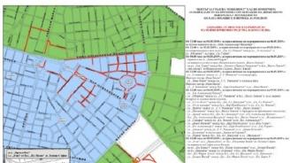 """ЦГМ с важна информация относно живущите в 4-та и 5-а подзони на """"синя зона"""""""