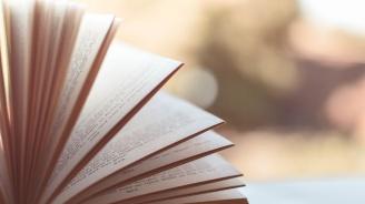 В Сливен откриват Националния фестивал на детската книга