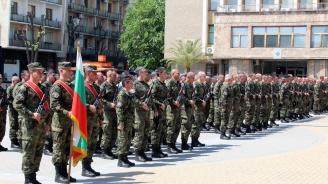 Изпратиха 38-ия военен контингент за мисия на НАТО в Афганистан