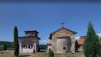 Продават Гигинския манастир на търг с тайно наддаване