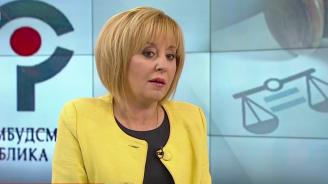 """Мая Манолова: Не е нормално такса """"сградна инсталация"""" да представлява 30-40% от сметките"""