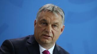 Консерватори от Австрия и Баварияотхвърлят призива на Орбанза съюз с популисти