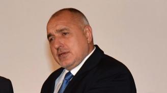 "Борисов ще присъства на подписването на политическо споразумение между СДС и Движение ""Гергьовден"""
