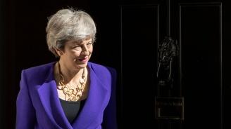 Мей: Резултатите от местните ни избори показват неудовлетвореност от Брекзит