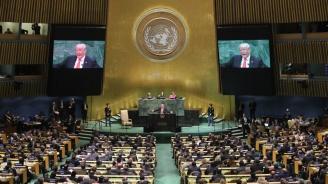 Берлин, Лондон и Парижса третирани грубо в ООНот стария си американски съюзник
