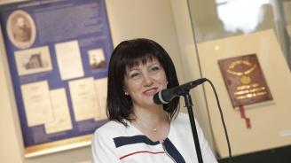 Цвета Караянчева откри в Бургас изложба, посветена на 140-ата годишнина от Учредителното събрание