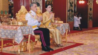 Kоронясaха официално Маха Ваджиралонгкорн за крал на Тайланд